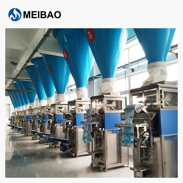 Meibao Array image69