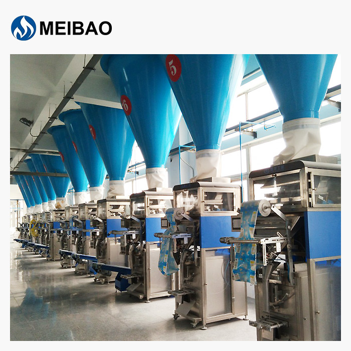 Meibao Array image89