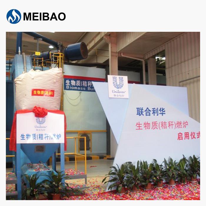 Meibao Array image191