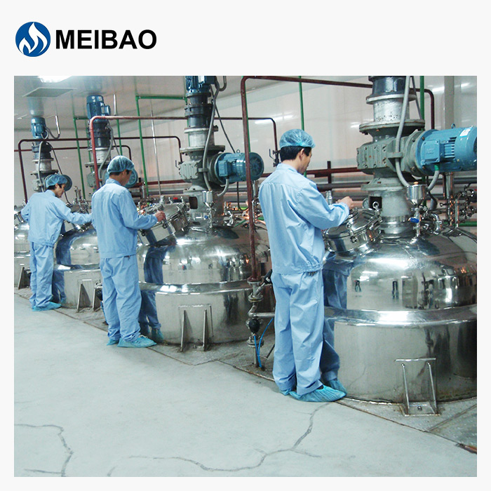 Meibao Array image100