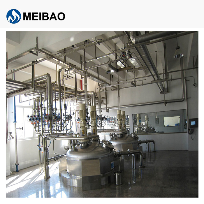 Meibao Array image70
