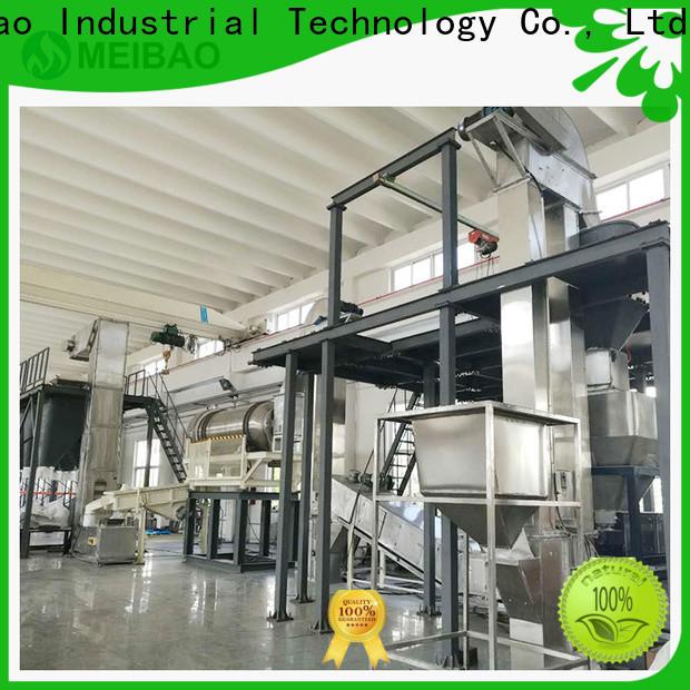 Meibao detergent powder plant factory for detergent industry